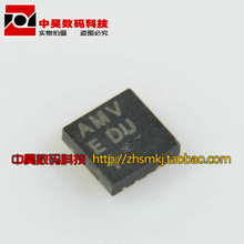 AMV new LCD boost chip