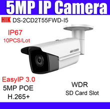 10pcs HIK DS-2CD2T55FWD-I5 5 MP Network Bullet Camera wdr security Camera H.265+ poe 50m IR range 5mp ip camera EZVIZ h265
