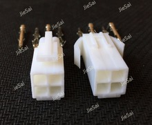 Female And Male Small Tamiya Connector Kits Mini Tamiya EL Socket Plug With 4 Way 4 Pin 4.5MM(China)