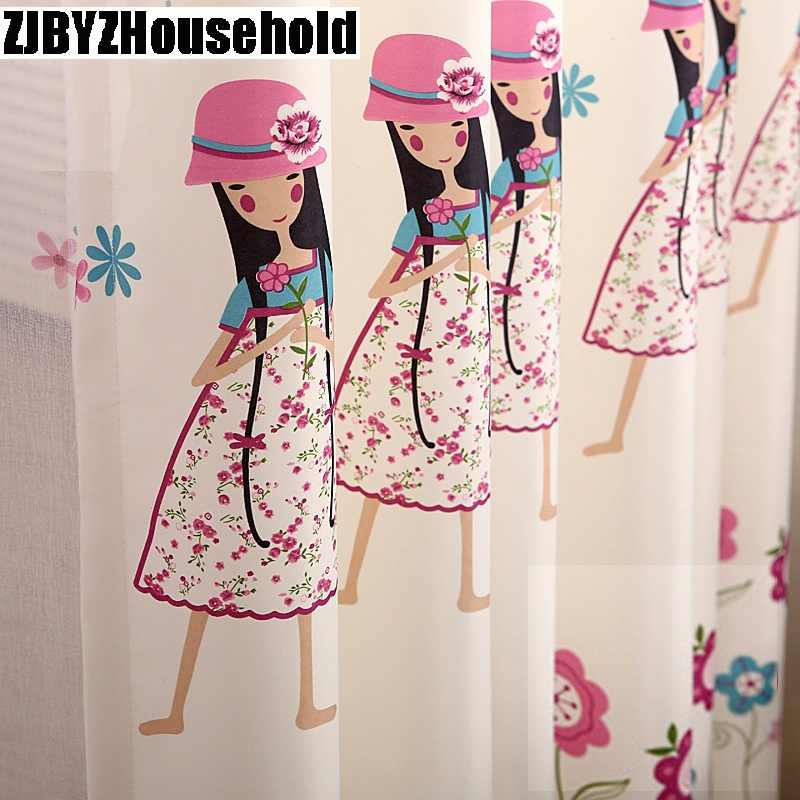 Simple Modern Shade Curtain Finished Princess Curtain Children Girl Shading Curtains for Living Dining Room Bedroom