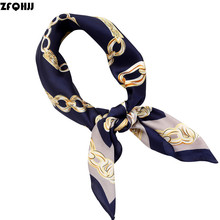 Women Striped Square Scarf Imitated Silk Scarves Leopard Stewardess Hostess Ladies Office Neckerchief Foulard Bandana 70x70cm(China)