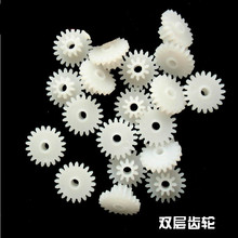 24-10-2B   plastic gear for toys small plastic gears toy plastic gears set plastic gears for hobby