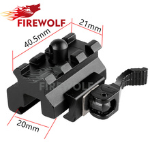 FIRE WOLF Red Dot Sight & Sling & Harris Bipod QD Mount Adapter with Stud fit 21mm Picatinny & WEAVER Rail(China)