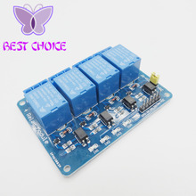5pcs/lot 4 channel relay module 4-channel relay control board with optocoupler. Relay Output 4 way relay module for arduino