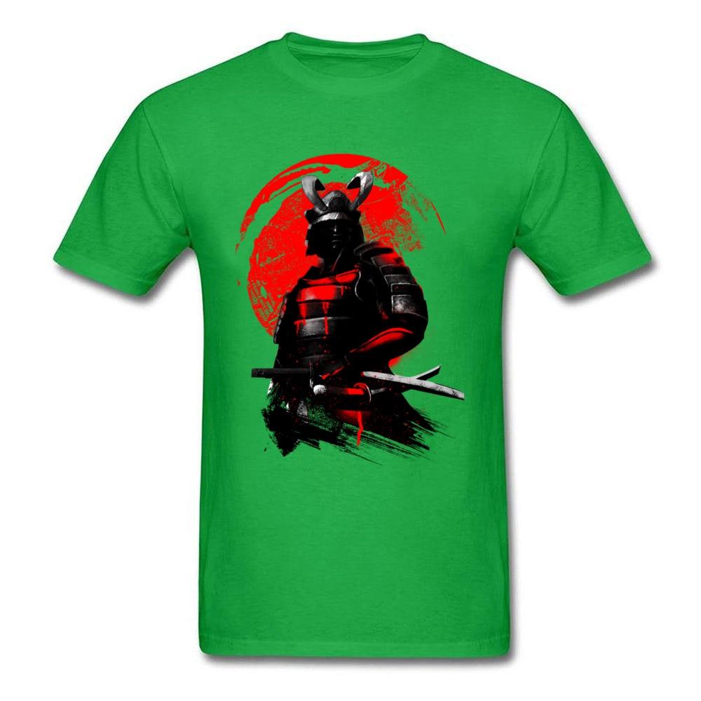 samurai warrior 1379_green