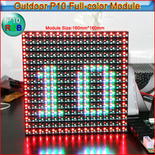 P10 Outdoor Full Color LED display module, Waterproof outdoor led module, Video ,Graphic, Picture, Text Advertising led display