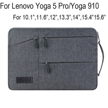 "Creative Design Laptop Sleeve Pouch For Lenovo yoga 5 pro/yoga 910 13.9 inch High-capacity Bag Tablet Notebook Case 14""15.4""12"""