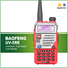 Hot Sell Red Color Baofeng UV-5RE Dual Band Intercom 5W Dual Display Walkie Talkie UV-5RE(China)