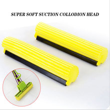 3PCS/Lot Household Sponge Mop Head Refill Replacement Washable Mop Mop Pads Fit Spray Floor Mops House Cleaning Tools(China)