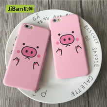 JiBan Korean Cute Cartoon Pink Pigs shell for iphone 6 6s 6plus 6splus case package Scrub PC shell for iphone 7 7 plus(China)