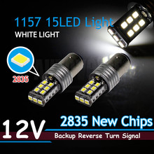 Pair For Toyota Hilux 05-10 Car Stop/Tail Light Bulbs 2835SMD LED P21/5W BAY15D 1157