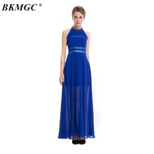 BKMGC Fashion Sexy Women Dresses Cute Casual Summer Sleeveless Dress Patchwork Solid Tight Nightclub Party clothing Big Size(China)