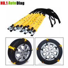 Hot Sale 2017 New 10pcs/lot 37x4.7cm Car Tire Snow Chains Beef Tendon VAN Wheel Tyre Anti-skid TPU Chains DHL Free Shipping(China)