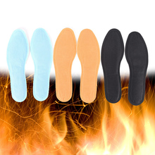 1pair Self-heating Heated Pads Insoles Winter Men Women Heated Shoe Inserts Patches For Shoes Boot Keep Warm With Foot Pads(China)