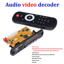 Stereo Video Decoder Board DIY TV BOX RM/RMVB FLAC APE BT eBook Audio Decoding Module MP3 AUX CVBS DDR2 U disk & TF USB FM(China)