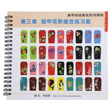 22 Pages Hot Nail Art Product Colored Drawing Flower Animals Comparison Board Practical Nail for Family Professional Manicure