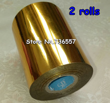 2 Rolls golden Hot Foil Stamping Paper Heat Transfer Anodized Gilded Paper Gold Foil Paper Roll
