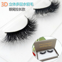2016 New 1 Pair Hig-Quality 3D Fashion Bushy Cross Natural False Eyelashes Mink Hair Handmade Long Eye Lashes Free shipping(China)