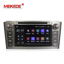 2G RAM Android 7.1 Car DVD Stereo Auto Radio Multimedia Headunit For Toyota Avensis/T25 2003-2008 WIFI  RDS GPS free shipping