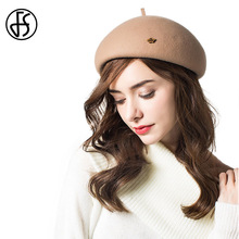 FS French Beret Hat Women Winter Wool Felt Berets Vintage Artist Female Boinas Femininas Painter Hats Black White Grey Red Khaki