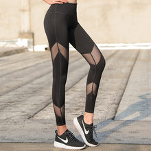 88ff28ad2935 BESGO Women Net Yarn Stitching Slim Yoga Pants Quick Dry Leggings Tights  Compression Exercises Gym Fitness Sports Trousers