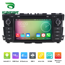 Quad Core 1024*600 Android 5.1 Car DVD GPS Navigation Player Deckless Car Stereo for Nissan teana/altima 2013-2014 Radio 3GWIF(China)