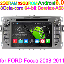 1024*600 pixels Android 6.0 Car DVD For ford Mondeo Focus S MAX C MAX Galaxy Kuga 2007 2008 2009 2010 2011 GPS WIFI BT Radio DVR