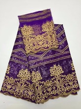 embrodered bazin riche getzner purple jacquard brocade fabric with bead match muslim net scarf cheap fabric china7yard/lotLYB-28