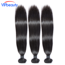 VIP beauty Peruvian straight virgin hair ,Unprocessed human hair weave 1pcs only ,natural color 1b ,can be dyed 10-28inch