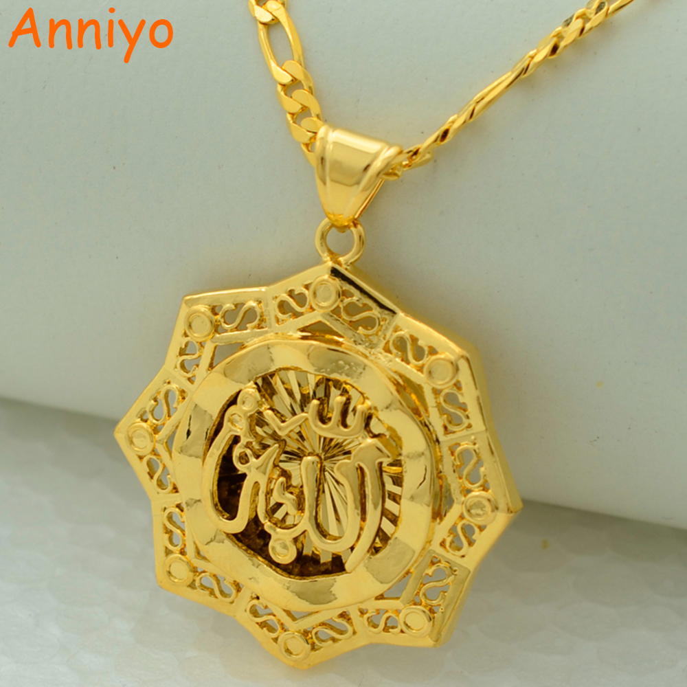 High-quality charm allah pendant necklace islamic arabic gold color jewelry women men,middle east muslims Eid al-Fitr item