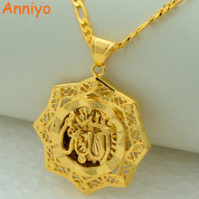 Anniyo Allah Pendant Necklace Islamic Arabic Gold Color Jewelry Women Men,Middle East Muslims Eid al-Fitr item #063202(China)