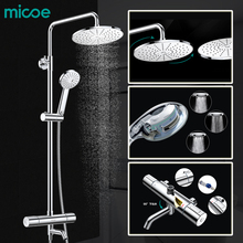 Micoe Brass Thermostatic Water Rainfall Shower Set Faucet + Tub Mixer Tap + Handheld Shower Wall Mounted Bathroom M-A1014-1D