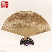 Chinese Handmade Classical Sandal Wood Fragrant Hollow Folding Bamboo Fan(China)