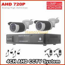 Home 4ch Outdoor Waterproof Day Night Security CCTV AHD Camera System 4 Channel CCTV 960H AHD HDMI DVR Video Surveillance kit