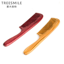 TREESMILE 1PC green sandalwood comb anti-static head brush natural handmade purple hair brush hair styling tools D50(China)