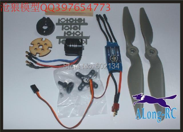 free shipping :sunnysky X2208 + ZTW AL 30A   POWER SET(1500 or 2600)/ for airplane/rc model/war  plane (ABOUT 650G PULL)<br>