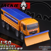 Top sale Snowplow 1:50 truck car model alloy kids toy boy diecast 620029 KDW snow removal vehicles Germany MAN Road rescue gift
