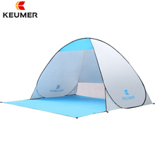 KEUMER (120+60)*150*100cm Outdoor Automatic Tent Instant Pop-up Anti UV Shelter Camping Tent Fishing Hiking Picnic Beach Tent
