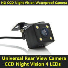 Universal CCD Car Auto Back Up Reverse Backup 4 LED Night Vision Rear View Camera Waterproof HD 170 Degree Parking Assistance(China)