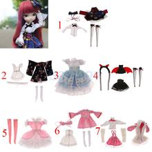 Diverse Super Cute Clothes Set for 1/6 BJD Doll SD Doll BB Girl & LUTS Dolls