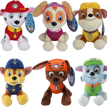 2017 6 style for Dog Anime Kids Toys Puppy Toy Action Figure Plush Doll Model Stuffed and Plush Animals Toy(China)