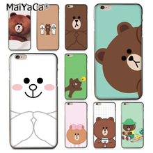 Buy MaiYaCa Brown bear Fashion Fun Dynamic phone case Apple iPhone 8 7 6 6S Plus X 5 5S SE 5C 4 4S Cover for $1.47 in AliExpress store