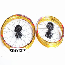 XUANKUN  Off-Road Motorcycle Modified 17-14 Inch Aluminum Alloy Wheels