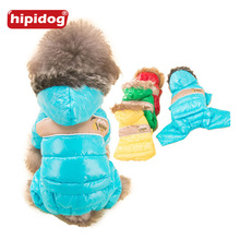 Hipidog Winter Pet Dog Hoodie Jacket Coat PU Thicken Warm Puppy Dog Clothes for Small Dogs Waterproof Puppy Chihuahua Clothes(China)