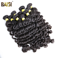 BAISI Natural Wave Peruvian Virgin Hair 8-30inch Nature Color 100% Unprocessed Human Hair Wholesale 10Bundles/Lot. Can be Dyed(China)