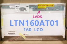 LTN160AT01 LTN160AT02 LCD For ACER Aspire 6930G 6930 6920 6935 6935G HP CQ60 For Asus X61S Toshiba AX/53HPK Laptop LCD SCREEN