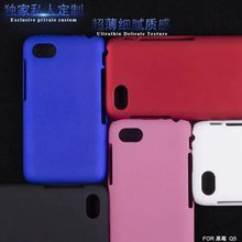 Brand Tuke Colorful Oil-coated Rubber Matte Hard Back Case for Blackberry Q5 Q 5 Frosted Matte Back Protective Cover