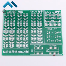5pcs 0805 1206 SOT23 IC Adapter Board SMD PCB Plate Pinboard Electronic Components Technique Training
