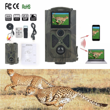 Skatolly HC-550A Scouting Hunting Camera HC550A HD 1080P 16MP 120 Degree wide angel photo trap Wildlife Game Trail Camera