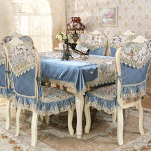 Europe Top Elegant Luxury Lace Palace Tablecloth For Wedding Party Home Table Linen Cloth Cover Model Room Textile Decoration(China)